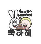 可愛い女の子の韓国語(個別スタンプ:36)