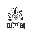 可愛い女の子の韓国語(個別スタンプ:37)