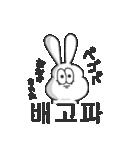 可愛い女の子の韓国語(個別スタンプ:38)