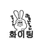 可愛い女の子の韓国語(個別スタンプ:39)