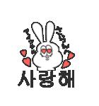 可愛い女の子の韓国語(個別スタンプ:40)