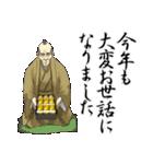 悪代官の悪ふざけ 謹賀新年編(個別スタンプ:01)