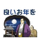 悪代官の悪ふざけ 謹賀新年編(個別スタンプ:03)
