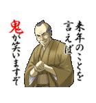 悪代官の悪ふざけ 謹賀新年編(個別スタンプ:04)