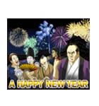 悪代官の悪ふざけ 謹賀新年編(個別スタンプ:05)