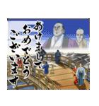 悪代官の悪ふざけ 謹賀新年編(個別スタンプ:06)
