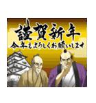悪代官の悪ふざけ 謹賀新年編(個別スタンプ:09)