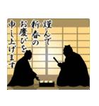 悪代官の悪ふざけ 謹賀新年編(個別スタンプ:13)