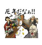 悪代官の悪ふざけ 謹賀新年編(個別スタンプ:19)