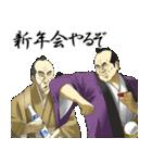 悪代官の悪ふざけ 謹賀新年編(個別スタンプ:22)