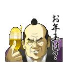 悪代官の悪ふざけ 謹賀新年編(個別スタンプ:30)
