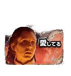 スター・ウォーズ 名言・名場面編(個別スタンプ:11)