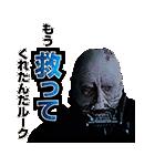 スター・ウォーズ 名言・名場面編(個別スタンプ:14)