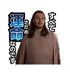 スター・ウォーズ 名言・名場面編(個別スタンプ:29)