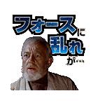 スター・ウォーズ 名言・名場面編(個別スタンプ:34)