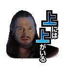 スター・ウォーズ 名言・名場面編(個別スタンプ:37)