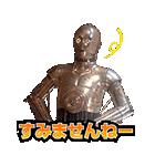 スター・ウォーズ 名言・名場面編(個別スタンプ:38)