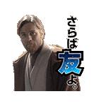スター・ウォーズ 名言・名場面編(個別スタンプ:40)