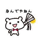 ゆるツッコミしろくま(個別スタンプ:01)