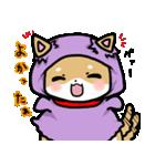 柴犬のしーたん ハロウィン~お正月編(個別スタンプ:6)
