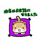 柴犬のしーたん ハロウィン~お正月編(個別スタンプ:31)