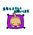 柴犬のしーたん ハロウィン~お正月編(個別スタンプ:32)