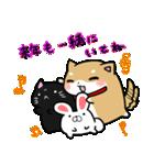 柴犬のしーたん ハロウィン~お正月編(個別スタンプ:33)
