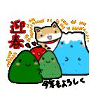 柴犬のしーたん ハロウィン~お正月編(個別スタンプ:35)