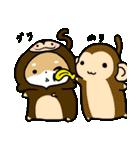 柴犬のしーたん ハロウィン~お正月編(個別スタンプ:36)