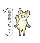 「とりあえZoo」(個別スタンプ:01)
