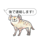 「とりあえZoo」(個別スタンプ:02)