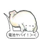 「とりあえZoo」(個別スタンプ:05)