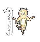 「とりあえZoo」(個別スタンプ:06)