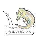 「とりあえZoo」(個別スタンプ:07)