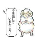 「とりあえZoo」(個別スタンプ:08)