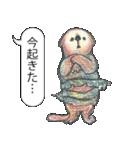 「とりあえZoo」(個別スタンプ:09)