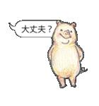 「とりあえZoo」(個別スタンプ:10)