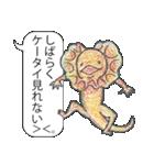 「とりあえZoo」(個別スタンプ:12)