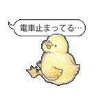 「とりあえZoo」(個別スタンプ:14)