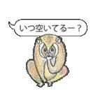 「とりあえZoo」(個別スタンプ:16)