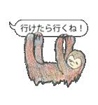 「とりあえZoo」(個別スタンプ:18)