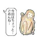 「とりあえZoo」(個別スタンプ:20)