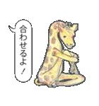 「とりあえZoo」(個別スタンプ:24)