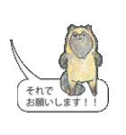 「とりあえZoo」(個別スタンプ:25)
