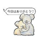 「とりあえZoo」(個別スタンプ:29)
