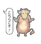 「とりあえZoo」(個別スタンプ:31)