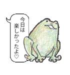 「とりあえZoo」(個別スタンプ:32)