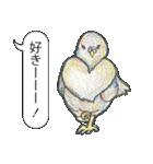 「とりあえZoo」(個別スタンプ:33)