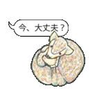 「とりあえZoo」(個別スタンプ:34)