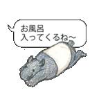 「とりあえZoo」(個別スタンプ:35)